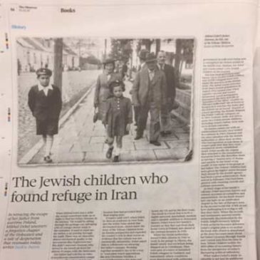 The Guardian newspaper reviews 'Tehran Children'
